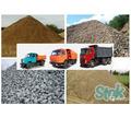 Стройматериалы:песок, щебень, цемент и др. - Сыпучие материалы в Керчи