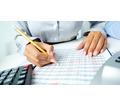 Бухгалтерские услуги в Евпатории полный спектр услуг ИП и юридическим лицам. качественно, недорого - Бухгалтерские услуги в Евпатории
