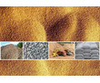 Щебень, песок морской и речной, бут в Севастополе. Доставка., фото — «Реклама Севастополя»