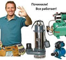 Ремонт, подключение, обвязка скважин и скважинных насосов в Севастополе. - Бурение скважин в Севастополе