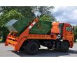 Вывоз строительных и крупногабаритных отходов. Предоставляем в аренду контейнеры. Заключаем договоры, фото — «Реклама Севастополя»