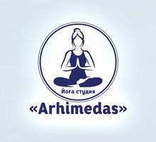 Йога в Севастополе – йога-студия «Archimedas»: путь к физическому здоровью и приливу жизненных сил! - Спортклубы в Севастополе