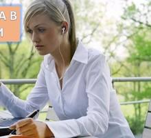 Феодосия работа для девушек работа в сфере досуга для девушек отзывы