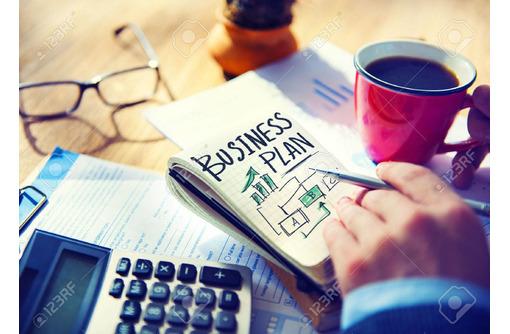 Бизнес с компанией, которая бьет все рекорды по доходам., фото — «Реклама Севастополя»