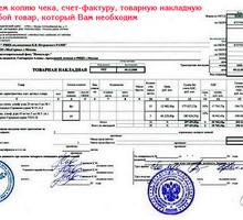 НДС с подтверждением, бухгалтерские услуги - Бухгалтерские услуги в Симферополе