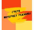 Менеджер в интернет магазин для оформления электронных дисконтных карт - Работа для студентов в Севастополе