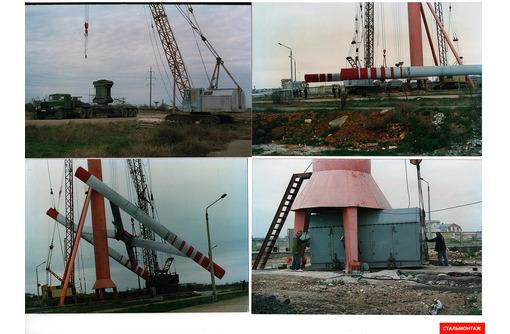 Стоимость изготовления и монтажа металлоконструкций - Металлические конструкции в Севастополе
