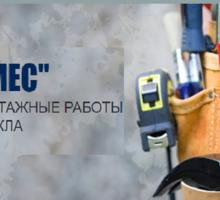 Электромонтаж, электроснабжение, ТУ в частных домах в Симферополе и Крыму: полный комплекс работ! - Электрика в Симферополе