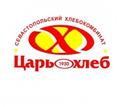 На предприятие «Царь хлеб» требуются сотрудники - Бары / рестораны / общепит в Севастополе