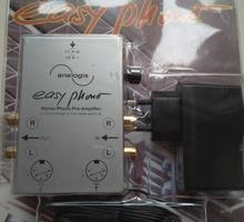 Фонокоректор мм. новый запечатан - Прочая аудиотехника в Евпатории