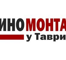 Шиномонтаж у Тавриды в г. Бахчисарай - Ремонт и сервис легковых авто в Бахчисарае