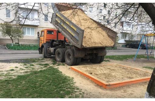 стройматериалы отсев,щебень песок морской,речной с доставкой - Строительные работы в Севастополе