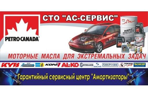 Диагностика и ремонт ходовой легковых авто в г. Севастополе - Ремонт и сервис легковых авто в Севастополе