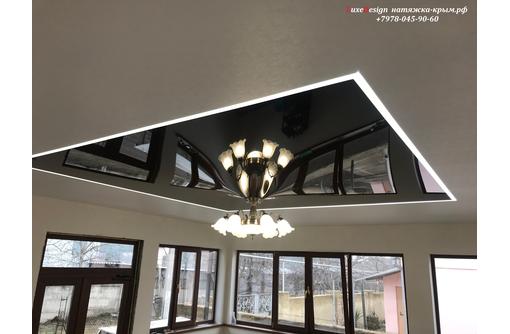 Натяжные потолки парящие световые линии LuxeDesign - Натяжные потолки в Алуште