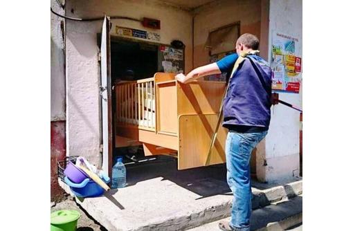 Услуги по переезду, Вывоз хлама.грузчики.Без выходных, фото — «Реклама Севастополя»