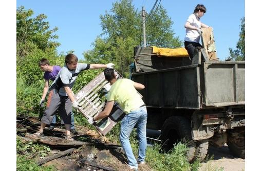 Вывоз строительного мусора , грунта, хлама.. Любые объёмы!Без выходных - Вывоз мусора в Севастополе