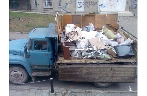 Вывоз строительного мусора , грунта, хлама. Демонтажные работы. Любые объёмы!!!Без выходных - Вывоз мусора в Севастополе