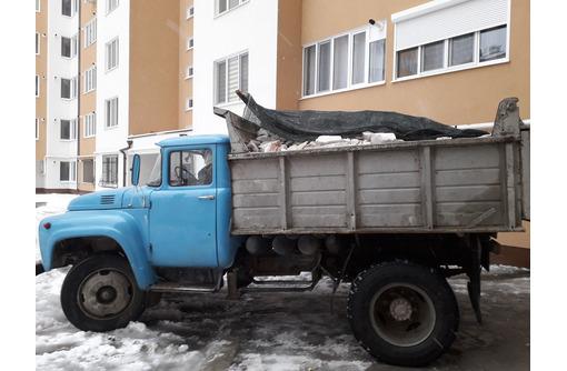 Вывоз мусора, хлама, грунта. Демонтаж. Любые объёмы!!!Без выходных, фото — «Реклама Севастополя»