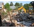 Вывезу хлам, любой мусор (строительный, бытовой).Демонтажные работы. Любые объёмы!!!Без выходных, фото — «Реклама Севастополя»