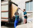 Квартирные переезды,офисные,дачные до 5тонн услуги грузчиков.Без выходных, фото — «Реклама Севастополя»