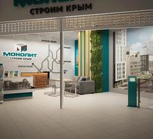 Дизайн-проект интерьера офиса. Скидки на большие площади, на праздники 15%., при повторном обращении - Дизайн интерьеров в Симферополе