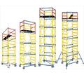 Аренда строительных лесов, вышки-тура в Симферополе – доставка на объект! - Инструменты, стройтехника в Симферополе