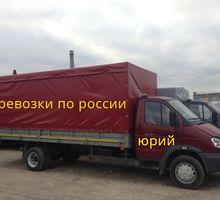 Перевозка мебели из Щелкино в другой город - Грузовые перевозки в Крыму