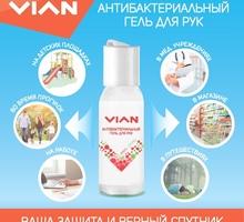 Антибактериальный гель для рук - эффективная защита до 3-х часов! - Товары для здоровья и красоты в Севастополе