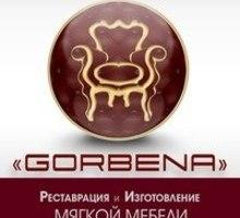 Мягкая мебель Gorbena для дома, офисов, баров, кафе, гостиниц и ресторанов! - Мягкая мебель в Ялте