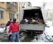 НЕДОРОГИЕ грузоперевозки,переезды.Вывоз мусора,хлама,веток,колючек.ДОСТАВКА пианино.Работаем 24/7, фото — «Реклама Севастополя»