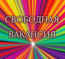 Менеджер по рекламе в онлайн - магазин - Менеджеры по продажам, сбыт, опт в Черноморском