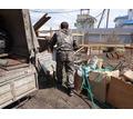 Вывоз мусора без выходных + Грузчики - Вывоз мусора в Севастополе