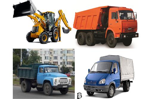 Вывоз бытового и строительного мусора,грузоперевозки,доставка стройматериалов - Вывоз мусора в Севастополе