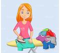 Глажка  белья в домашних условиях - Ателье, обувные мастерские, мелкий ремонт в Крыму