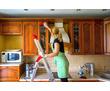 Уборка квартир в Евпатории недорого, фото — «Реклама Евпатории»