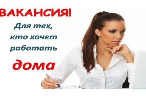 Требуется менеджер интернет проекта, фото — «Реклама Севастополя»