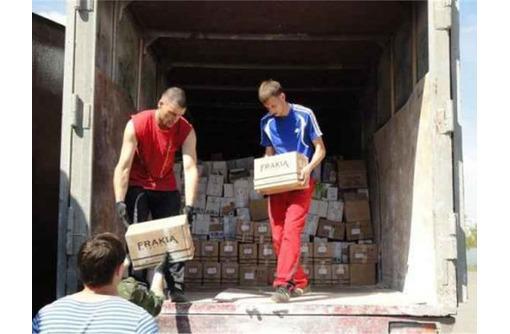 Переезды. Опытные Грузчики. Вывоз мусора. Газели, фото — «Реклама Севастополя»