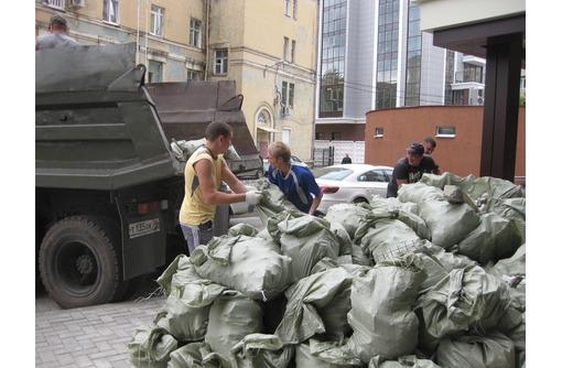 Вывоз мусора, уборка чердаков подвалов, строительный бытовой хлам.Без выходных - Вывоз мусора в Севастополе