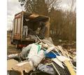 Грузоперевозки,переезды.Вывоз мусора, хлама, грунта. Быстро и качественно. ДЕМОНТАЖ.Без выходных - Вывоз мусора в Севастополе