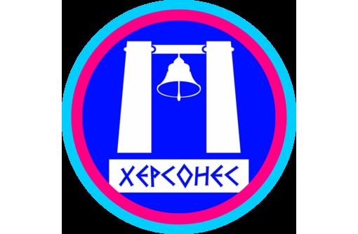 Регистрация сделок с недвижимостью 🏠 Севастополь, Симферополь, фото — «Реклама Севастополя»