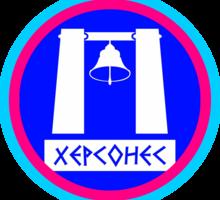 Регистрация сделок с недвижимостью  Севастополь, Симферополь - Услуги по недвижимости в Севастополе