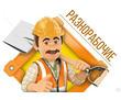В пгт Форос требуются разнорабочие 1200₽, фото — «Реклама Фороса»