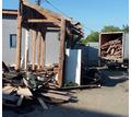 Демонтаж, зданий, строений, сараев, Вывоз строительного мусора.24/7 - Вывоз мусора в Севастополе