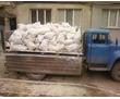 Вывоз строительного мусора Камаз, Зил, Газель, грузчики.Без выходных, фото — «Реклама Севастополя»
