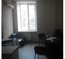 На первой линии ул Гоголя Сдается в Аренду - Меблированное Офисное помещение (Центр), площадью 41 м2 - Сдам в Севастополе