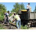 Вывоз строительного мусора, хлама. 24/7 - Вывоз мусора в Севастополе