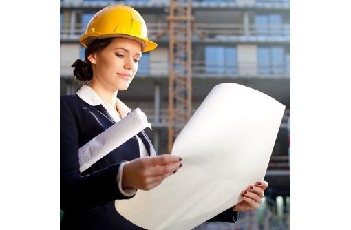 Курсы Сметное дело в строительстве 252 ч, Диплом (очно-заочно) - Курсы учебные в Севастополе