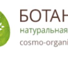 """""""Космо-органик""""  Интернет-магазин натуральной косметики - Косметика, парфюмерия в Севастополе"""