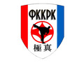 Федерация Киокусин Каратэ Республики Крым - Детские спортивные клубы в Крыму