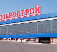 Требуется руководитель направления - Руководители, администрация в Севастополе